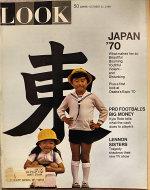 Look Vol. 33 No. 21 Magazine