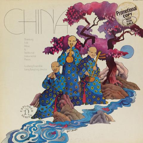 "Lu-Sheng Ensemble Vinyl 12"" (Used)"