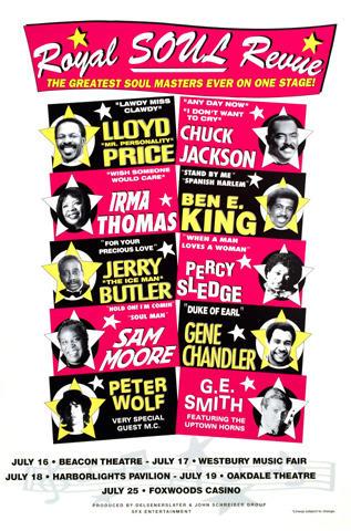 Lloyd Price Poster
