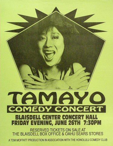 Tamayo Otsuki Poster