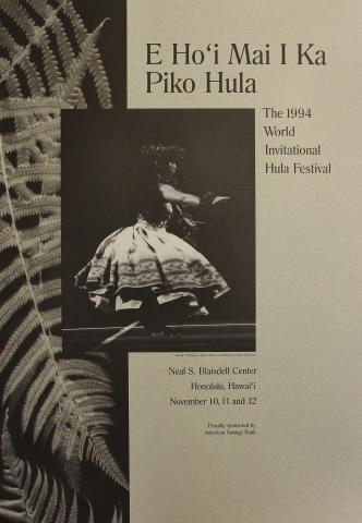 World Invitational Hula Festival Poster