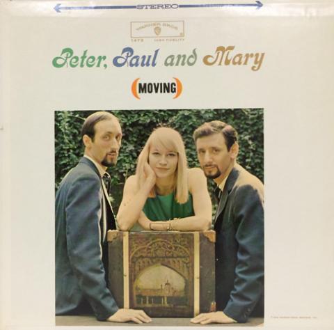 "Peter, Paul & Mary Vinyl 12"" (Used)"
