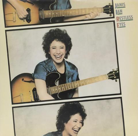 """Janis Ian Vinyl 12"""""""