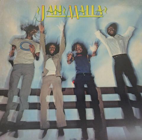 """Jah Malla Vinyl 12"""" (Used)"""