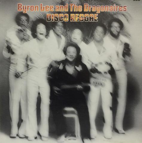 """Byron Lee Vinyl 12"""" (Used)"""