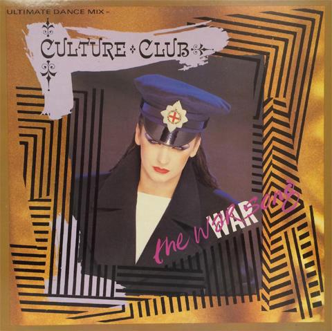 """Culture Club Vinyl 12"""""""