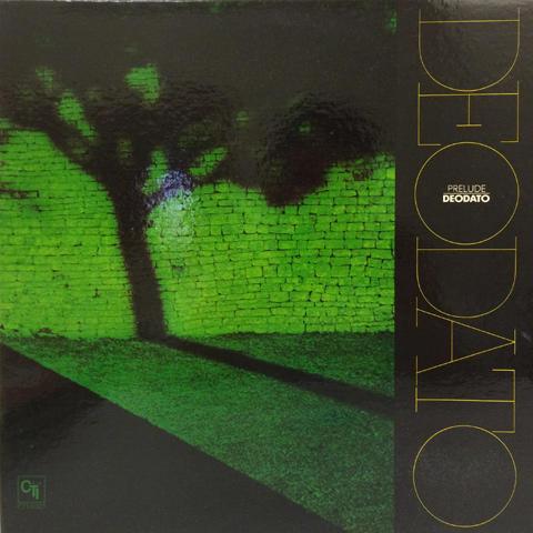 """Eumir Deodato Vinyl 12"""""""