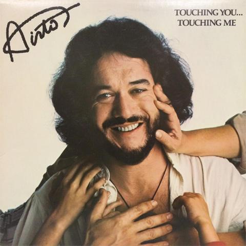 "Airto Vinyl 12"""