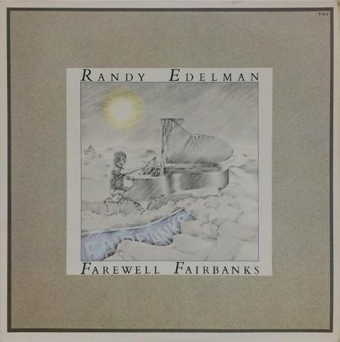"""Randy Edelman Vinyl 12"""""""