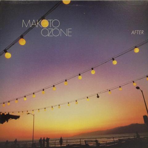 """Makoto Ozone Vinyl 12"""""""