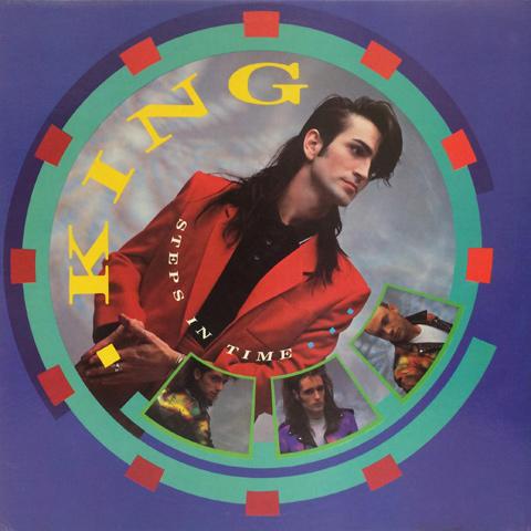 "King Vinyl 12"""