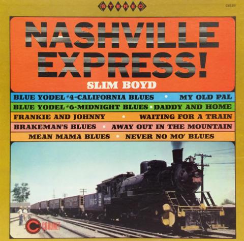 """Jimmie Rodgers Vinyl 12"""""""