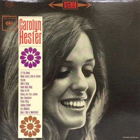 """Carolyn Hester Vinyl 12"""""""