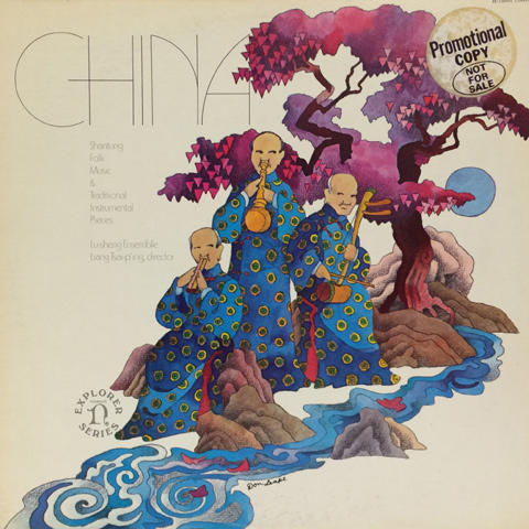 """Lu-Sheng Ensemble Vinyl 12"""""""