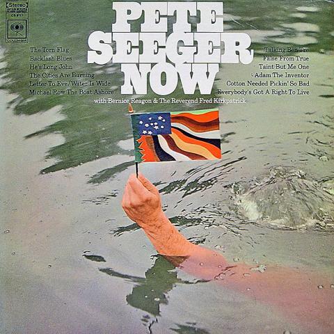 """Pete Seeger Vinyl 12"""""""