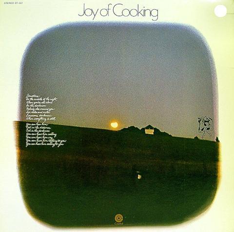 """Joy of Cooking Vinyl 12"""""""