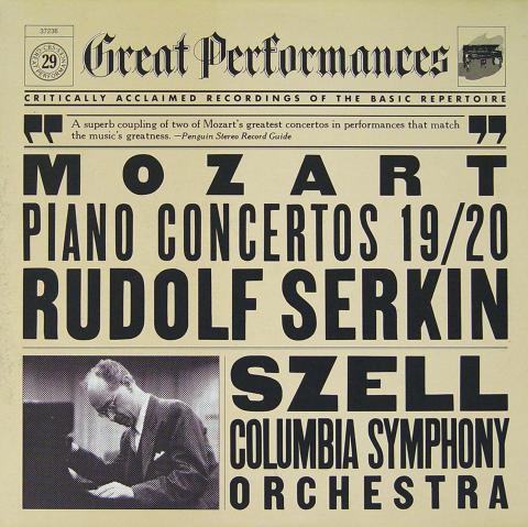 "Rudolf Serkin Vinyl 12"""