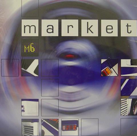 """Market Vinyl 12"""""""