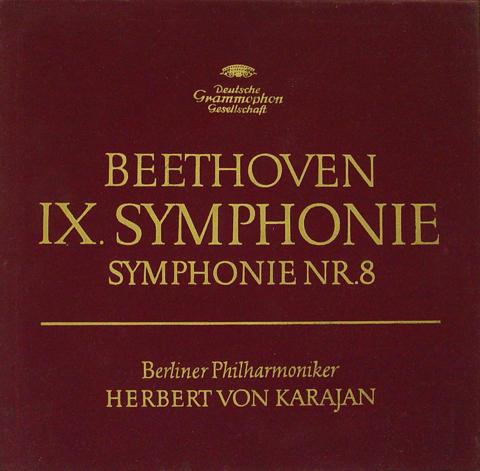 "Beethoven Vinyl 12"""