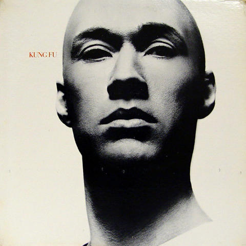"Jim Helms Vinyl 12"""
