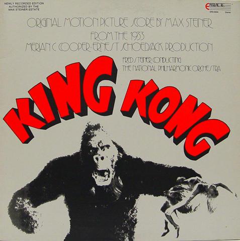 """Max Steiner Vinyl 12"""""""