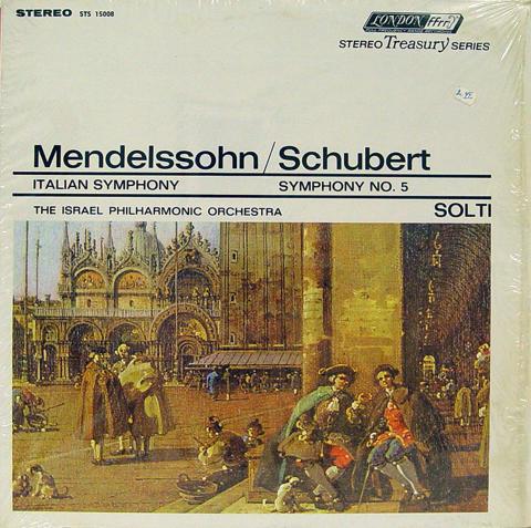 "Georg Solti Vinyl 12"""