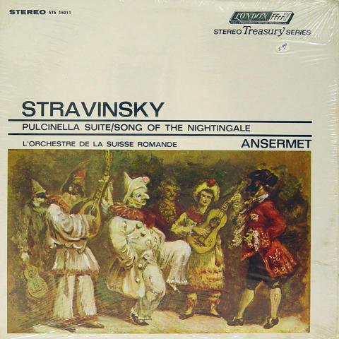 """Igor Stravinsky Vinyl 12"""""""