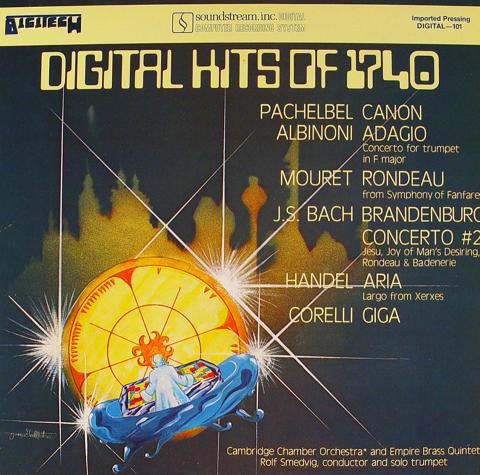"Cambridge Chamber Orchestra Vinyl 12"""