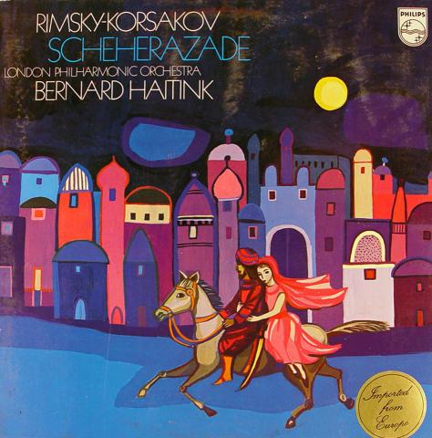 "London Philharmonic Orchestra Vinyl 12"""