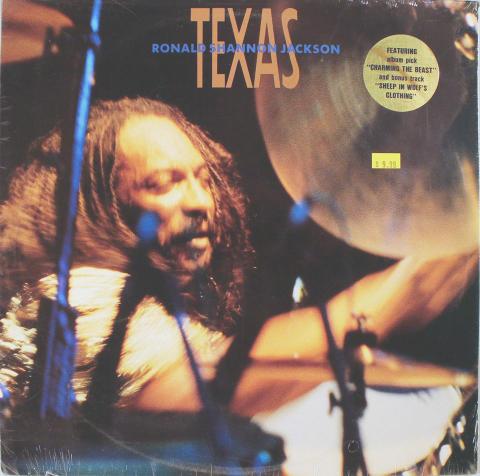 "Ronald Shannon Jackson Vinyl 12"""