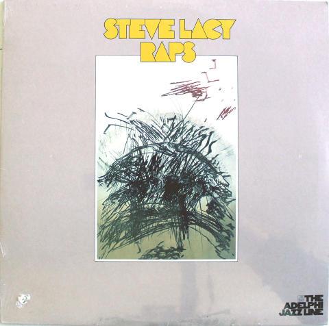 """Steve Lacy Vinyl 12"""""""