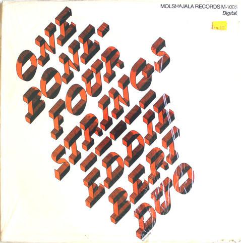 "Eddie Bert Trio Vinyl 12"""