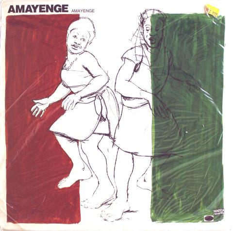 "Amayenge Vinyl 12"""