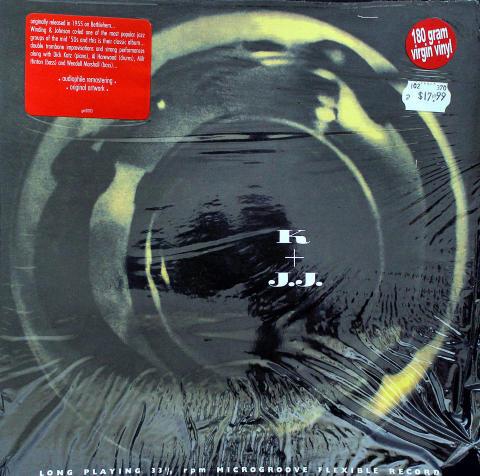 """Kai Einding Vinyl 12"""""""