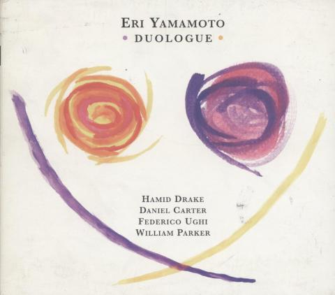 Eri Yamamoto CD