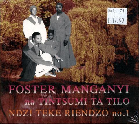 Foster Manganyi CD