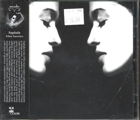 Suphala CD
