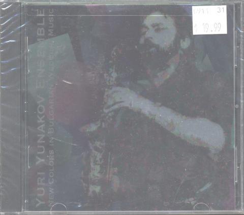 Yuri Yunakov Ensemble CD