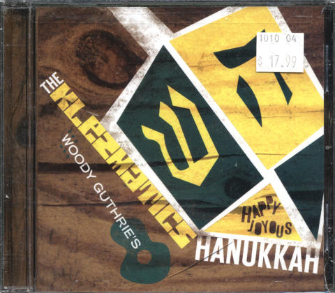 The Klezmatics CD