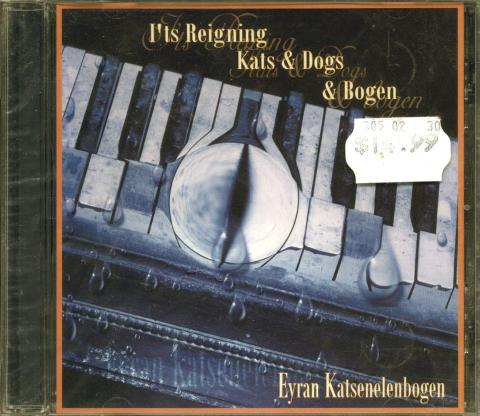 Eyran Katsenelenbogen CD