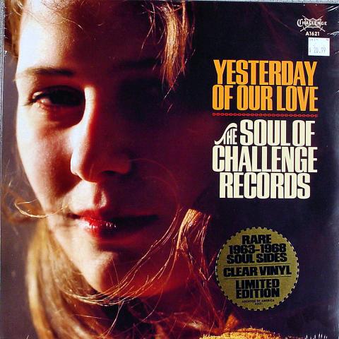 """Jimmy Seals Vinyl 12"""""""