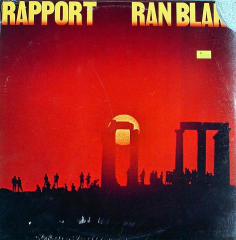 "Ran Blake Vinyl 12"""