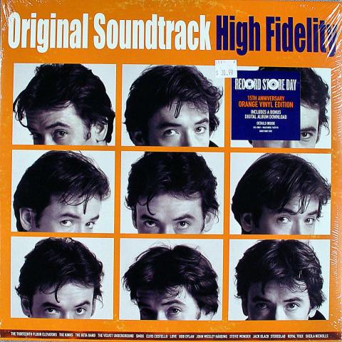 "High Fidelity Vinyl 12"""