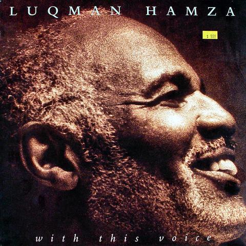"Luqman Hamza Vinyl 12"""