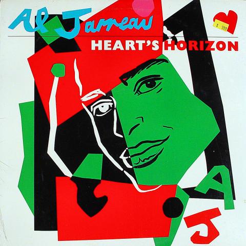 """Al Jarreau Vinyl 12"""""""