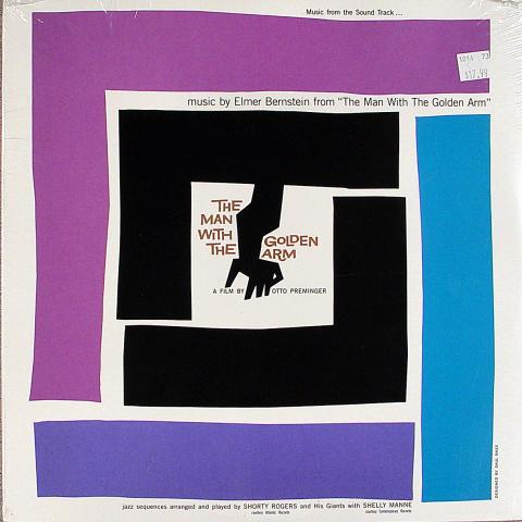 """Elmer Bernstein Vinyl 12"""""""