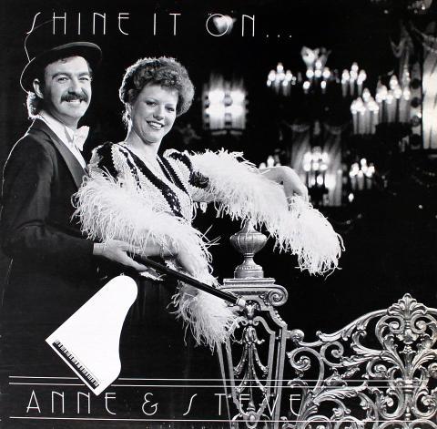 """Anne & Steve Vinyl 12"""""""