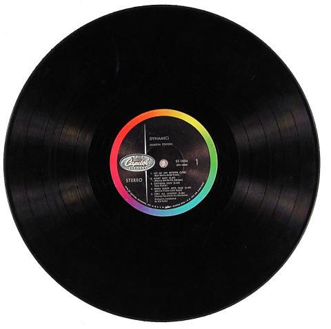 "Dakota Staton Vinyl 12"""