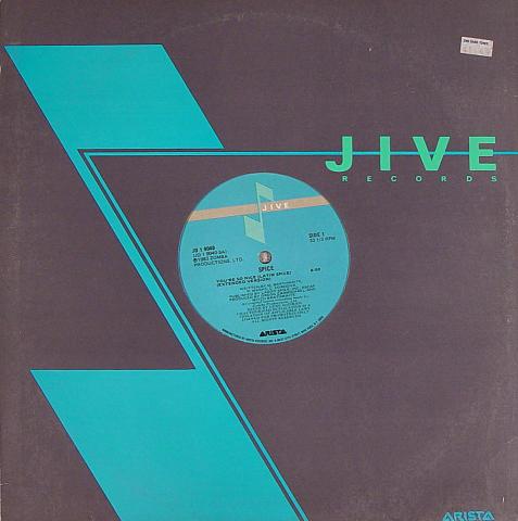 """Spice Vinyl 12"""""""
