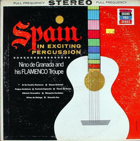 "Nino de Granada Vinyl 12"""